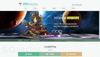 智游堡―淘气堡品牌自适应网站上