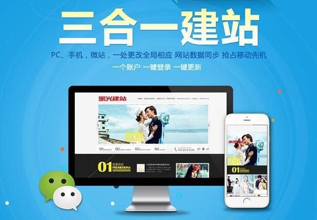 北京做网站一定要找北京建网站公