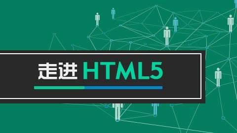 上海网站建设web前端开发基础教